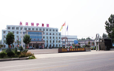 Yong Xing Boiler Group Co.,Ltd