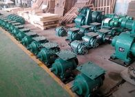 China Inline Speed Reducer Gearbox With Motor  Chain Grate Worm Drive Gearbox factory