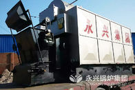 China Single Drum Coal Fired Steam Boiler High Capacity 1 Ton 2 Ton Per Hour factory