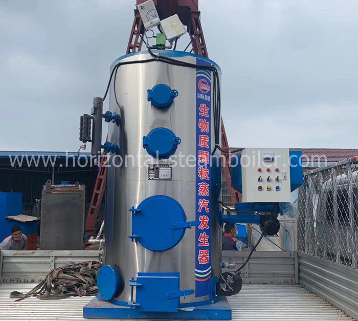 Industrial Vertical Steam Boiler Wood Pellet Fired Steam Generator